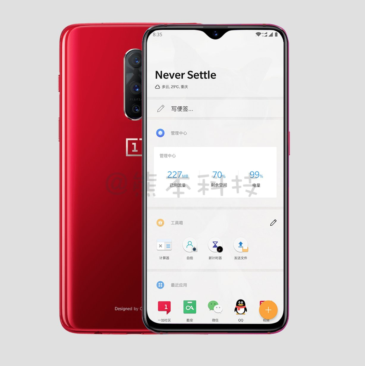 Alleged OnePlus 6T real-life image leak 9