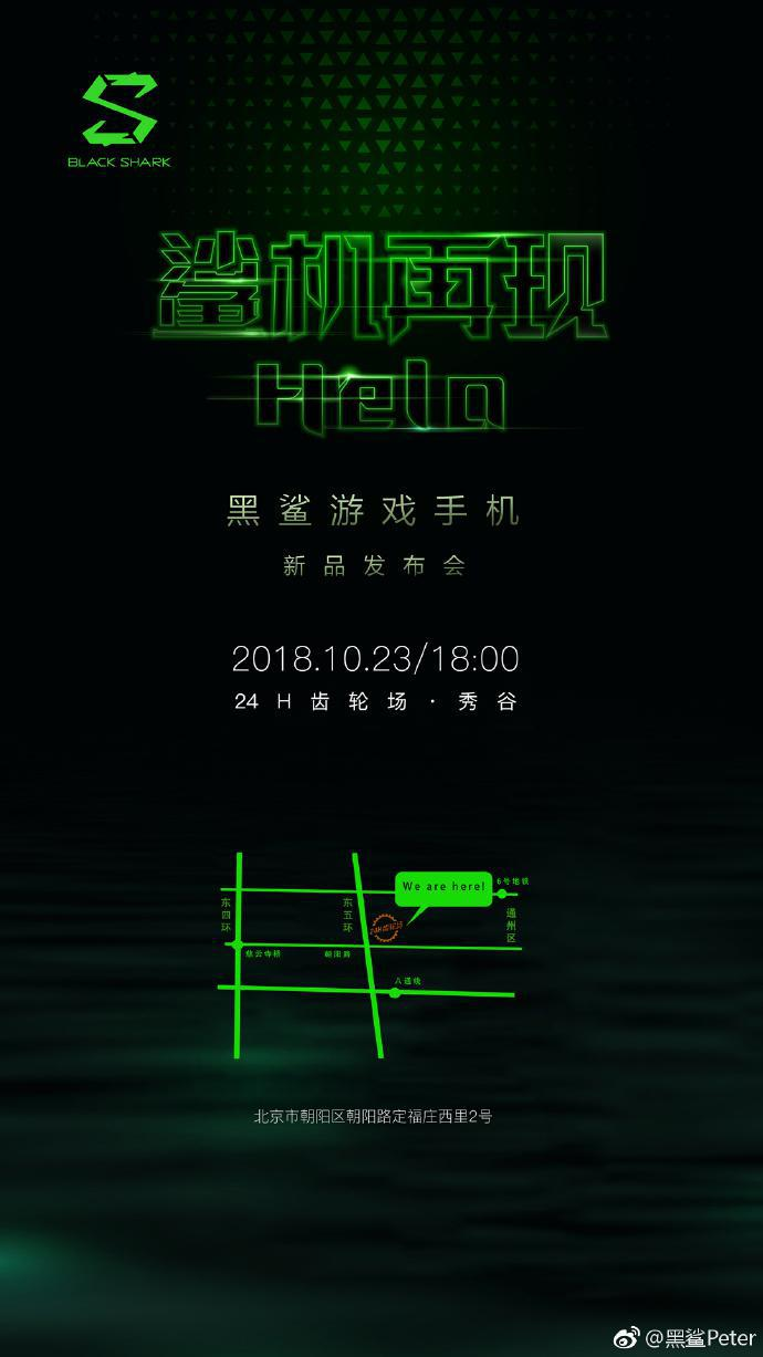 Xiaomi Black Shark 2 Gaming Phone to Launch on Oct 23